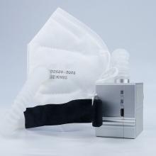 Respirátor elektronická anti vírusová maska, HEPA čistič-sterilizátor vzduchu