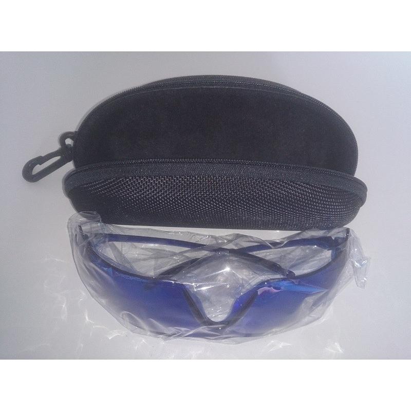 Ochranné okuliare-Laser-IPL